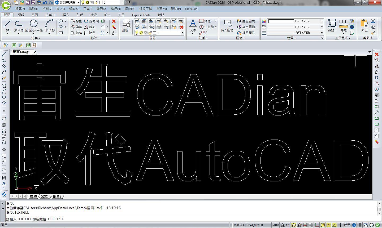 完成製作cadian空心字體